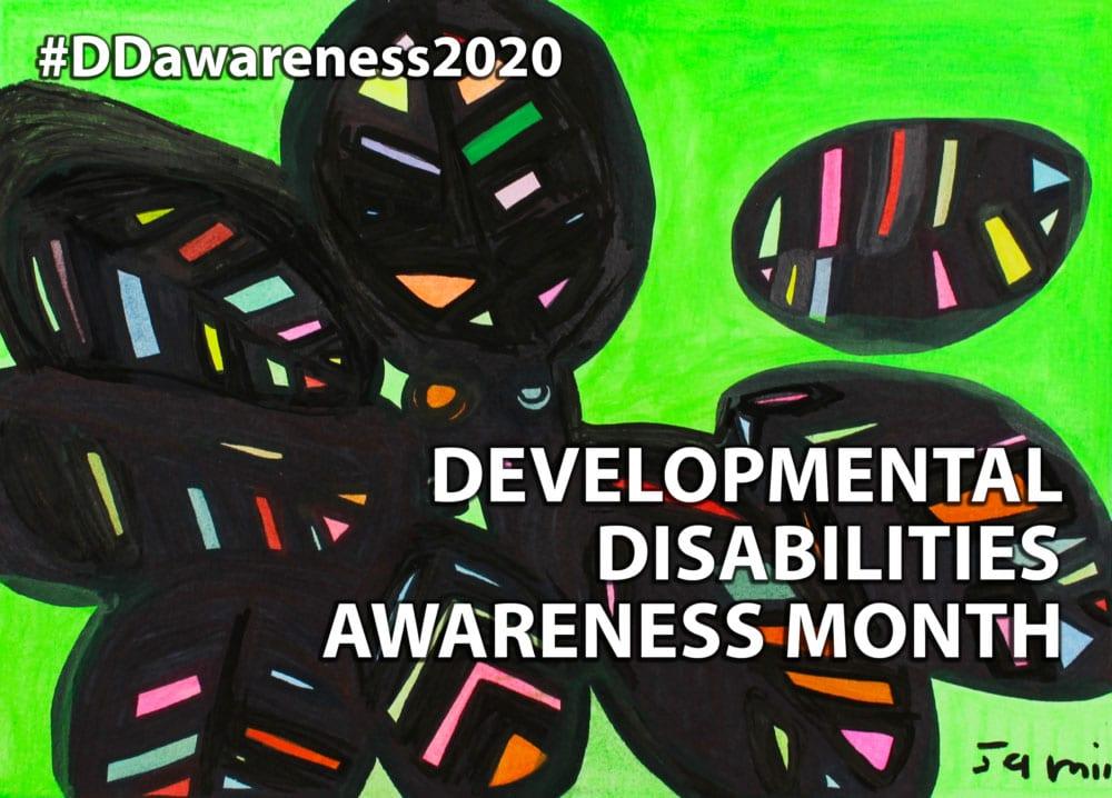 DDAwareness.2020